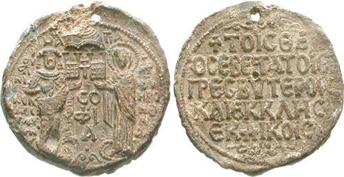 File:Seal of the Ekdikoi of Hagia Sophia.jpg