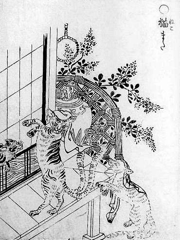 Ink drawing of the Japanese cat demon - Nekomata.