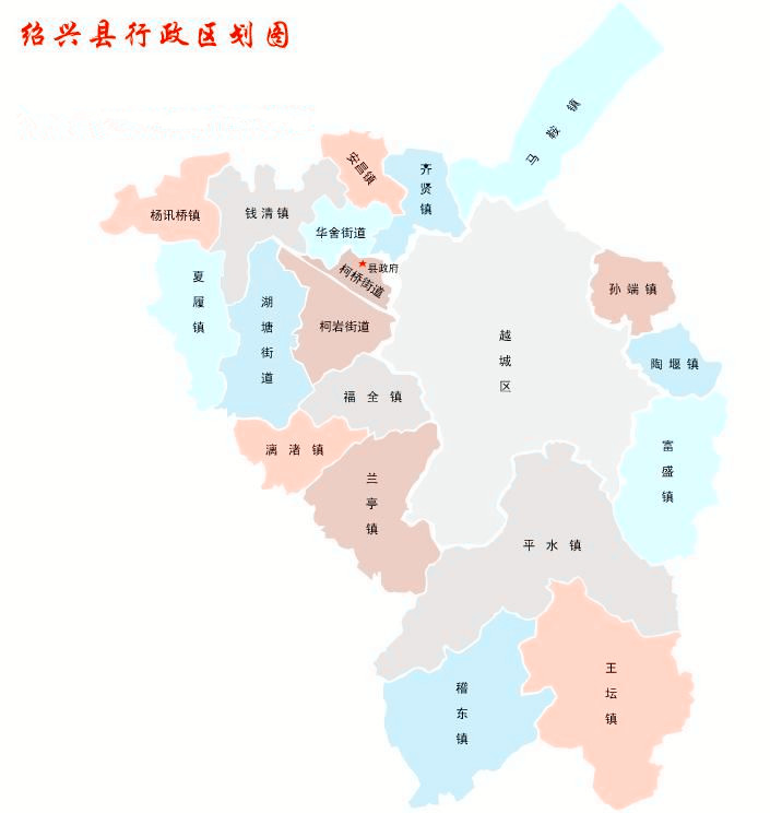 FileShaoxing County Mapjpg Wikimedia Commons - Shaoxing map