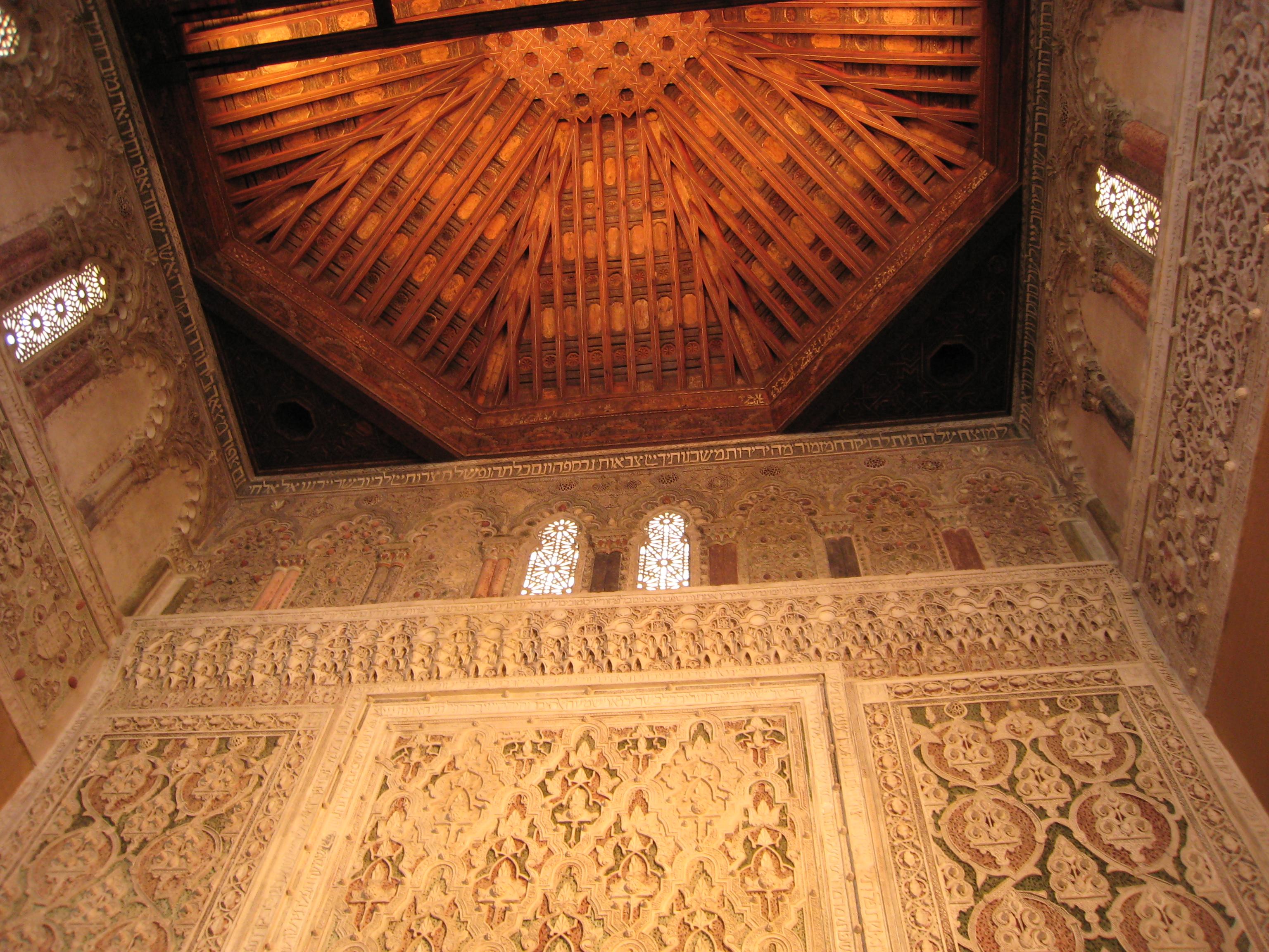 File:Sinagoga del Tránsito interior2.jpg - Wikimedia Commons