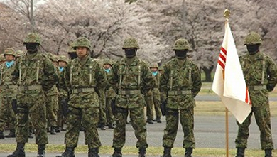 Special Forces Group of the JGSDF