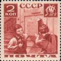 Stamp Soviet Union 1936 CPA530Б.jpg