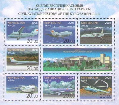 File:Stamp of Kyrgyzstan aviatsia2.jpg