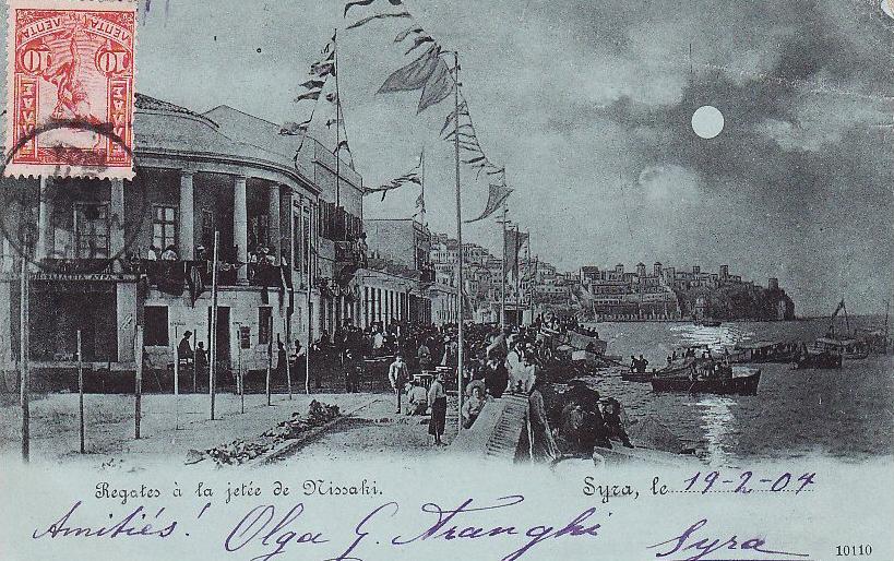 Syros1904