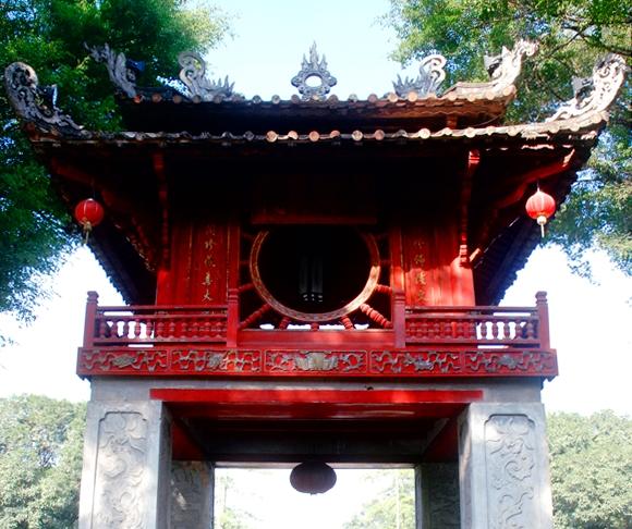 Tập tin:Temple of Literature.JPG