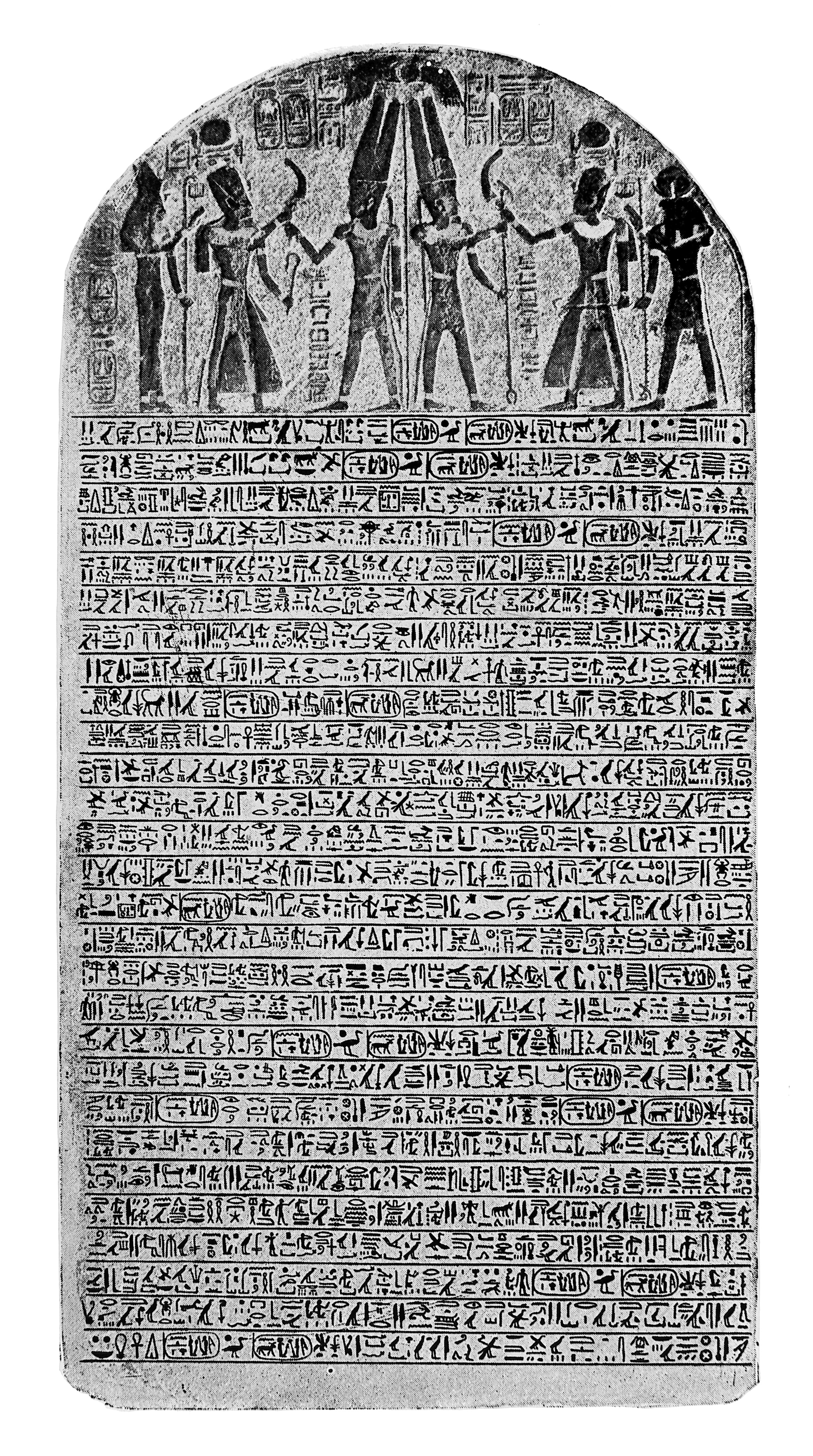 merneptah stele essay The land of canaan in the late bronze age dijkstra likens the mention of israel in the merneptah stele to a a conclusion he repeats in his summation essay.