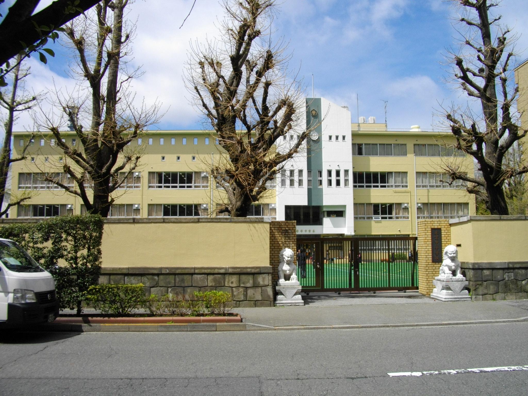 Tokyo Design School