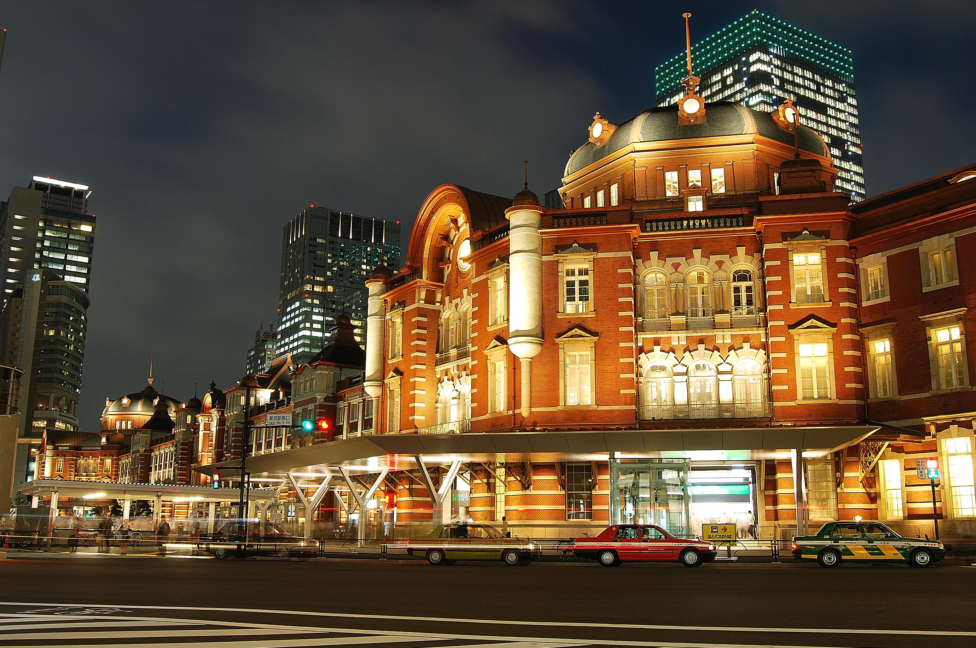 Tokyo Station - Wikipedia