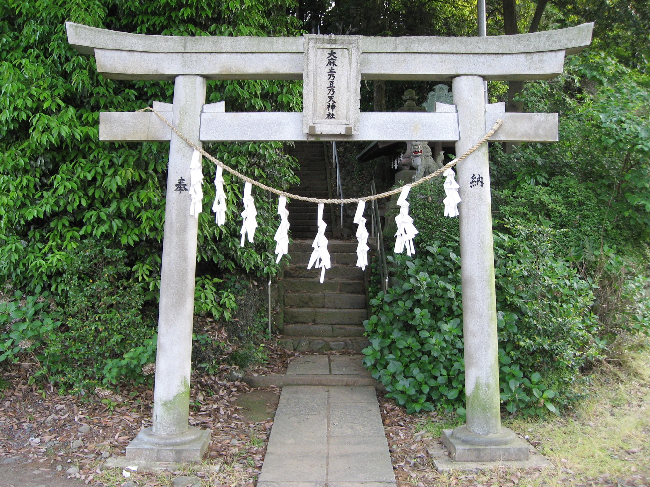 Shinto Religion Of Ancient Origin LibGuides At Mount St - Shinto religion