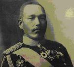 Toshinobu Asakawa.jpg