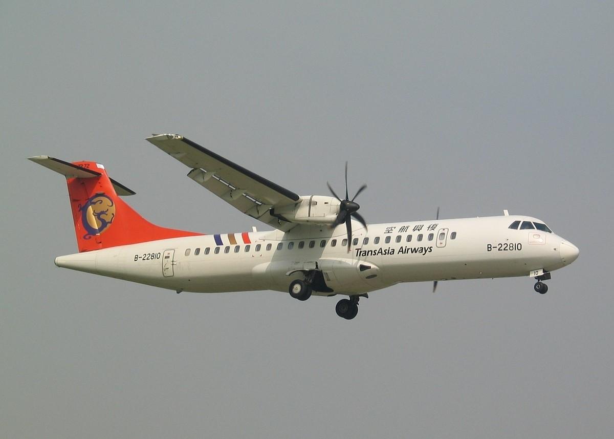 トランス アジア 航空 235 便 墜落 事故
