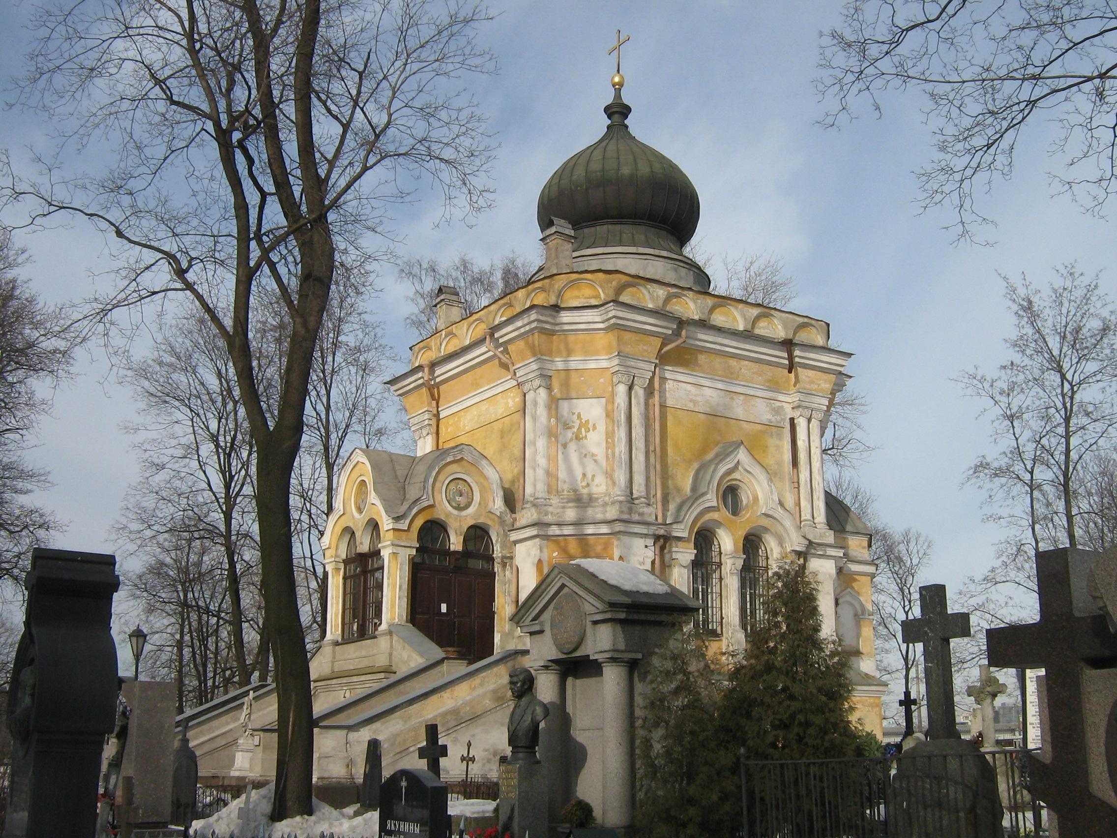 Tserkvy SPb 02 2012 4418.jpg