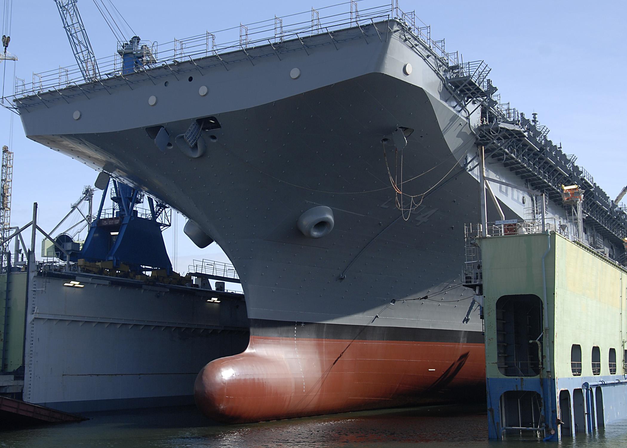 file us navy 100401