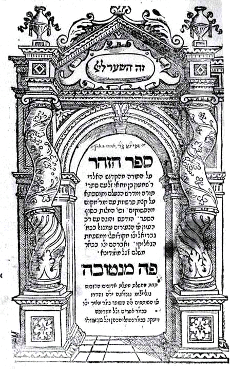 messianica ebraico siti di incontri velocità modello di dating