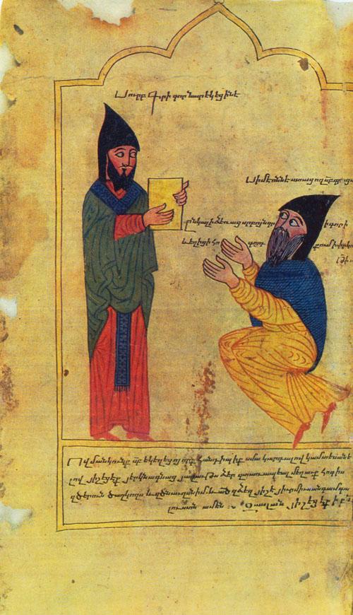 File:Миниатюра. Васпуракан. 1391 г.jpg