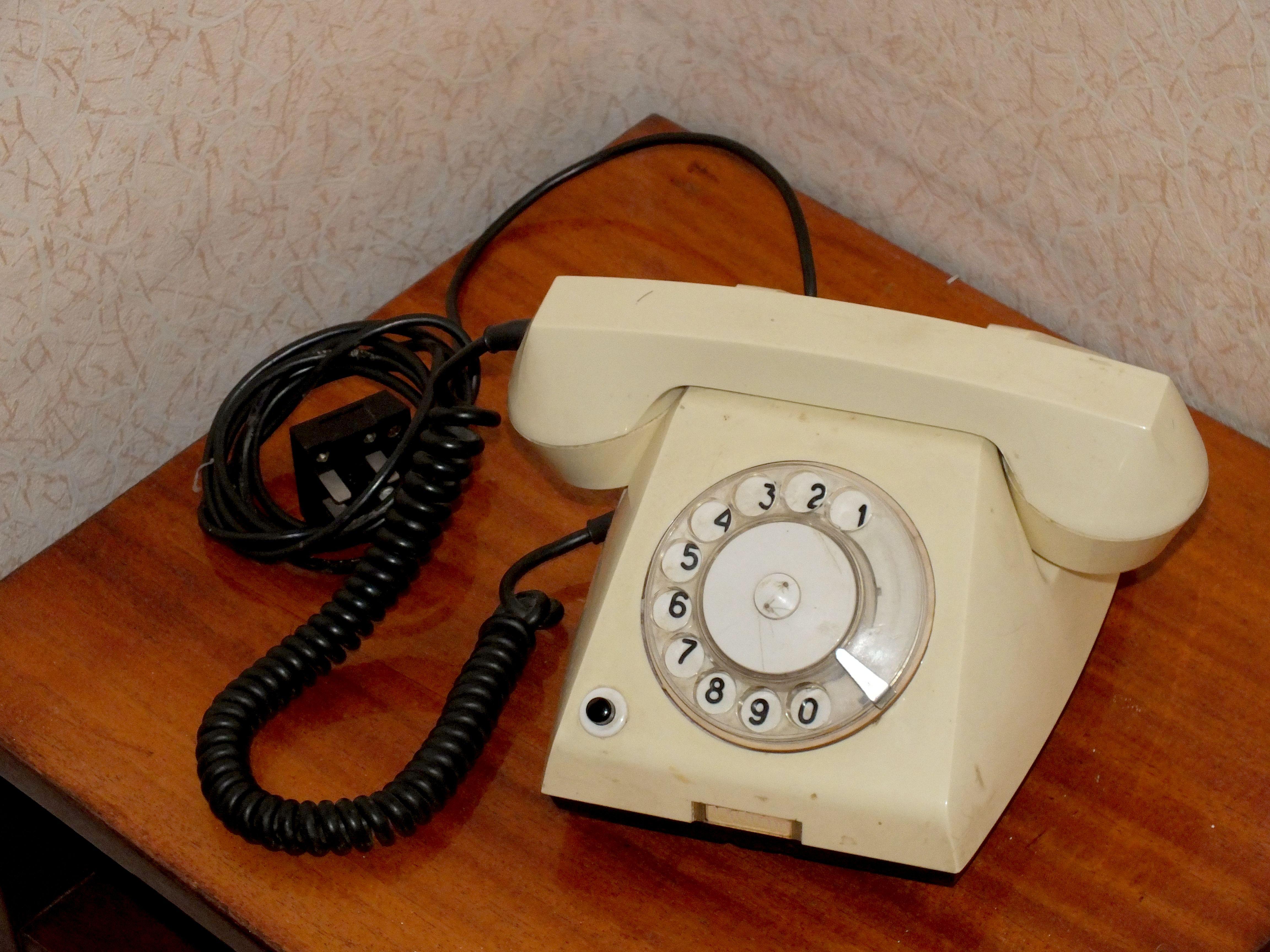 Кто создал телефон доклад 6679