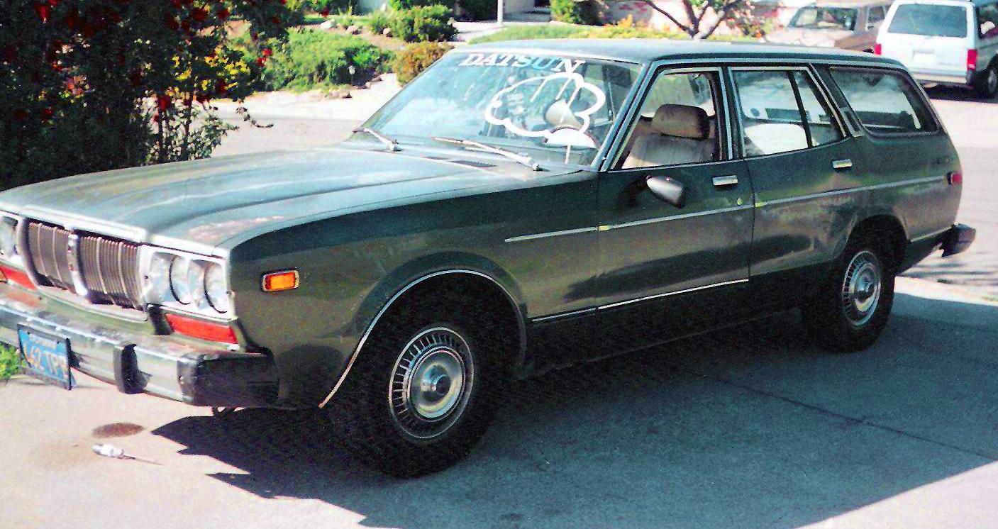 1977 Datsun 810 Wagon.jpg