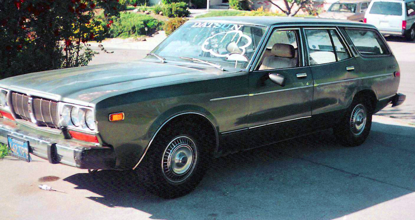 File 1977 Datsun 810 Wagon Jpg Wikimedia Commons