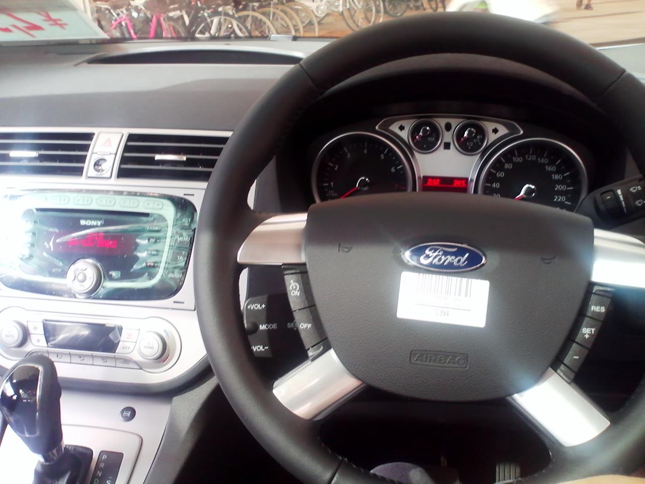 File:1st Ford Kuga interior.jpg - Wikimedia Commons