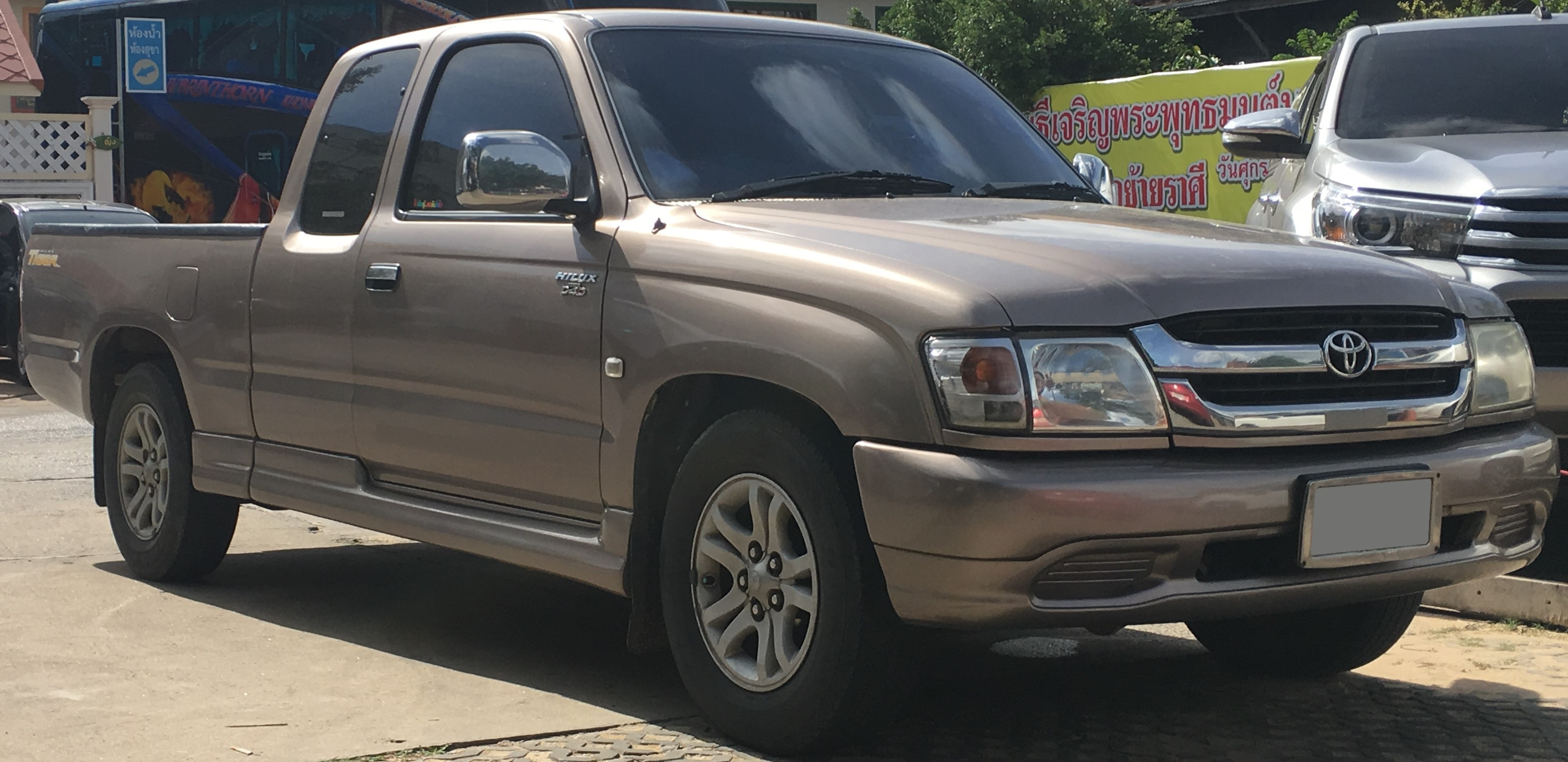 Kelebihan Kekurangan Toyota Hilux 2004 Top Model Tahun Ini
