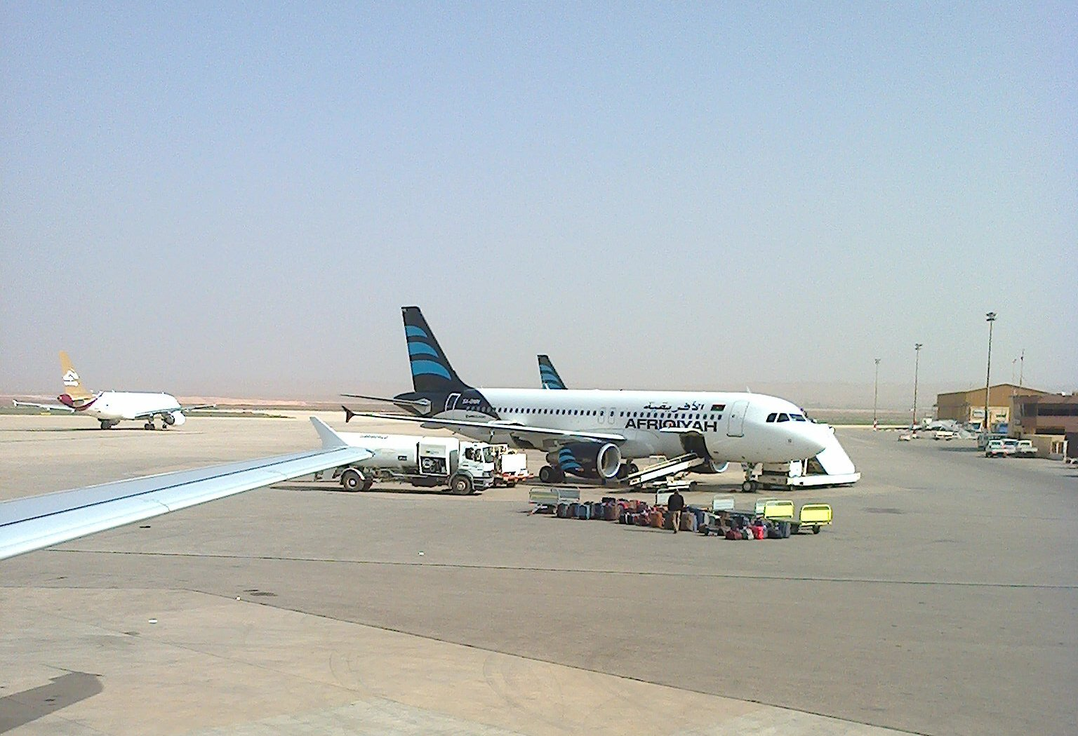 Image result for مطار بنينا