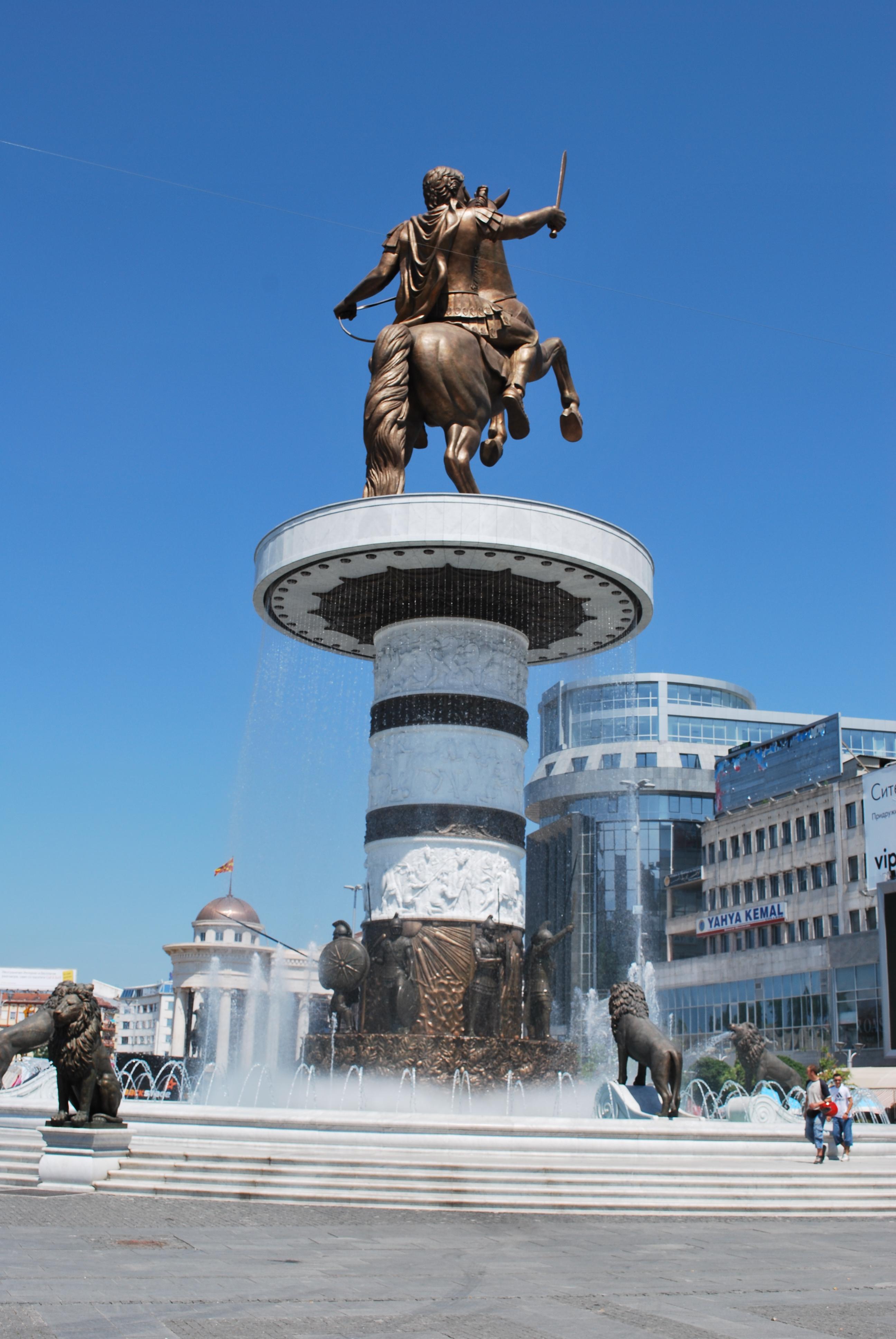 File:Aleksandar Makedonski vo Skopje 039.JPG - Wikimedia