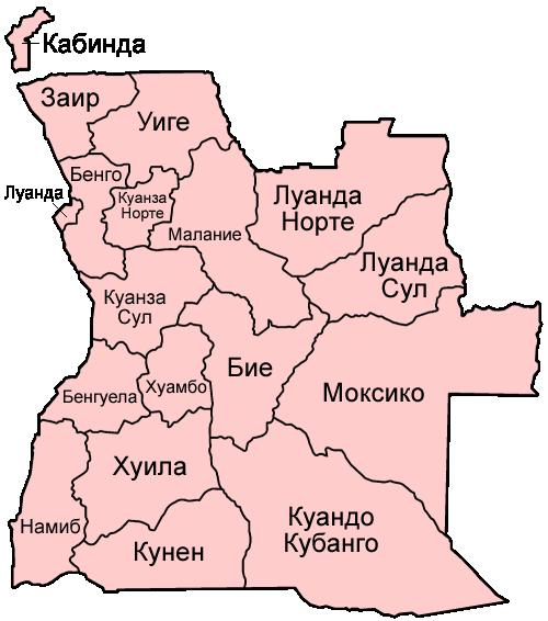 FileAngola Provinces Bulgarianpng Wikimedia Commons - Angola provinces map