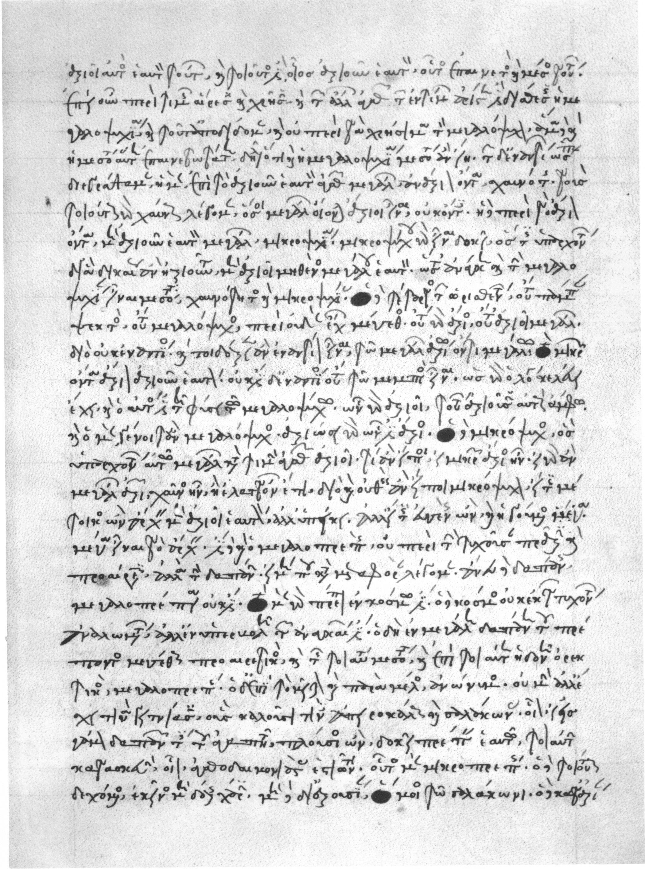 Aristotle Eudemian Ethics Cambridge Ms Ii