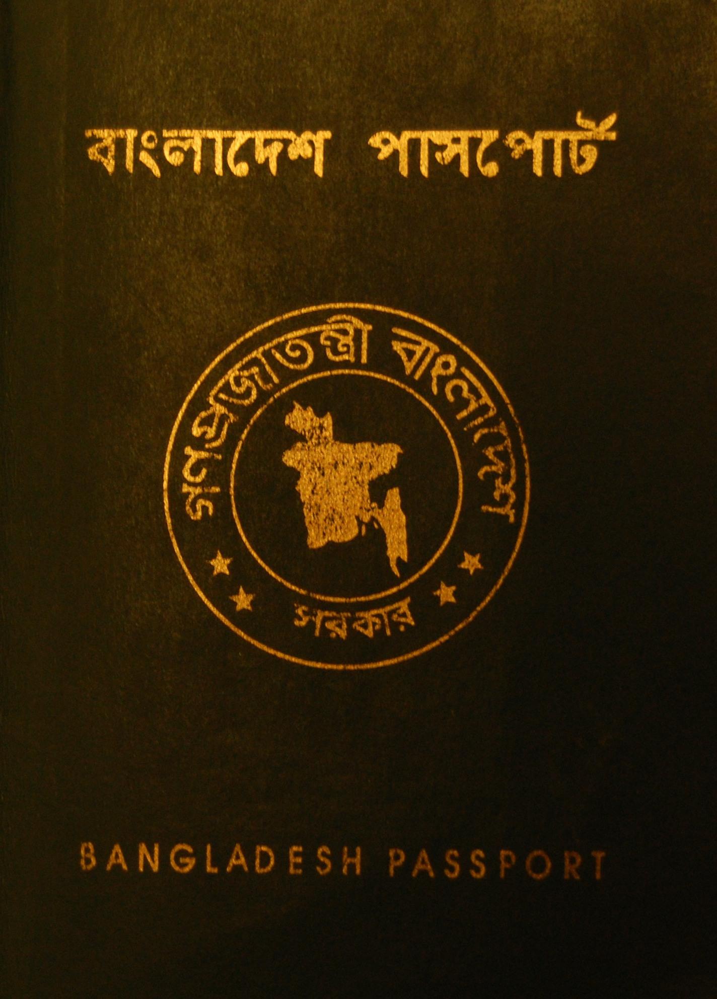 File Bangladeshi Passport Jpg Wikimedia Commons