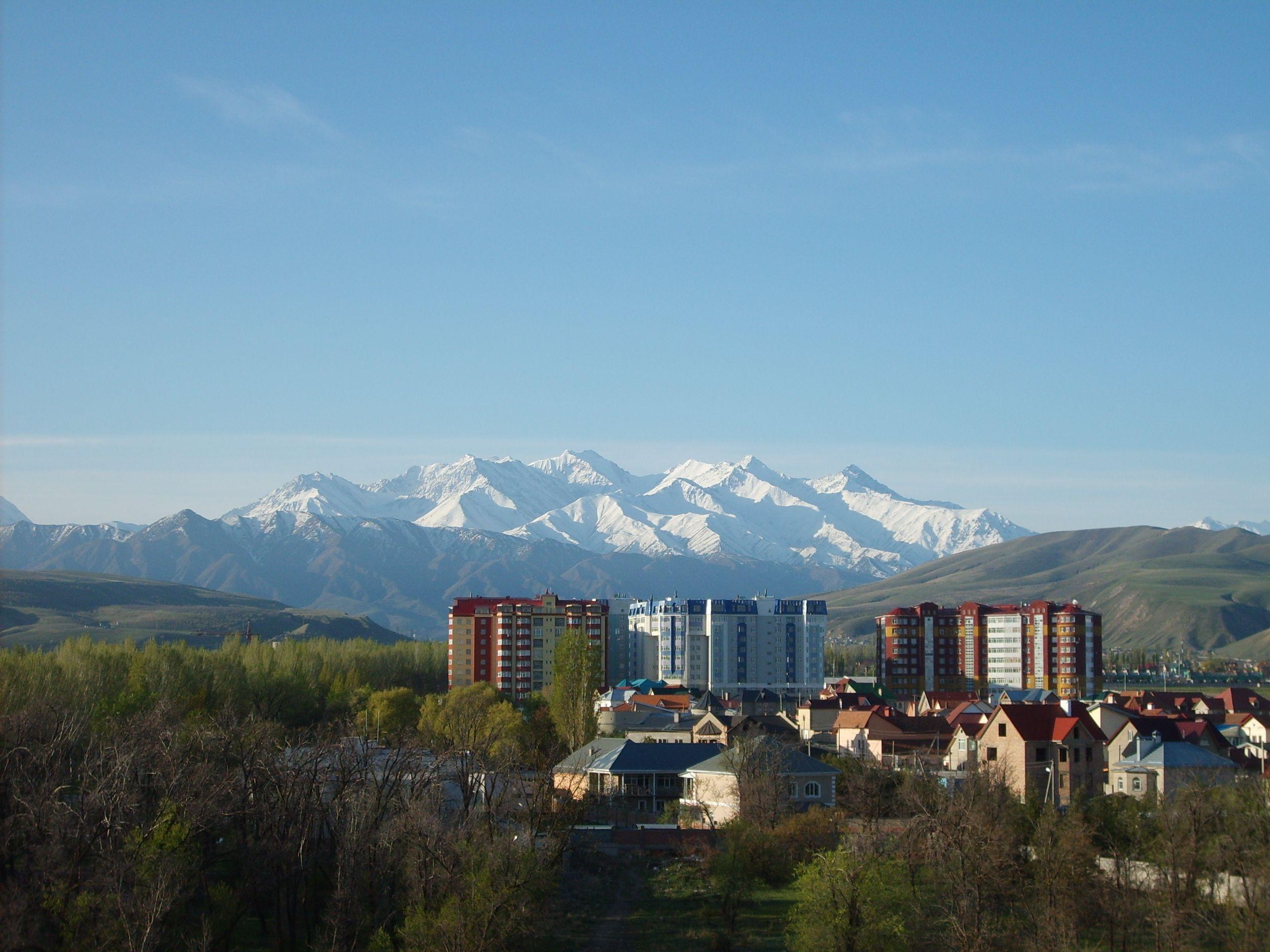 Bishkek Kyrgyzstan  city photos gallery : Description Bishkek