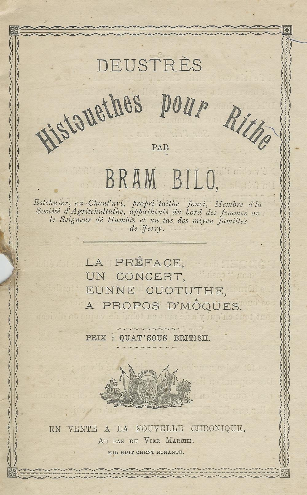 19th century literature: