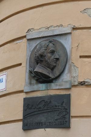 File:Busta Johanna Nepomuka Hummela.jpg