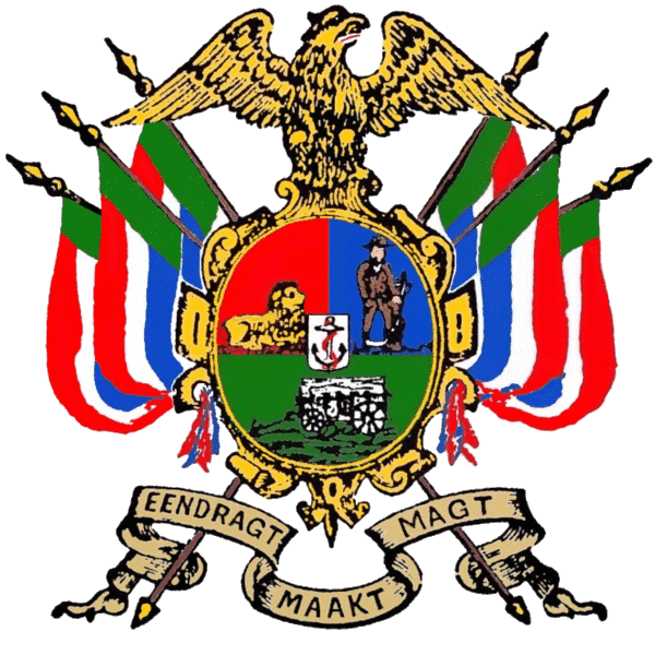 File:Coat of Arms of the South African Republic.png