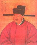 Emperor Yingzong of Song.jpg