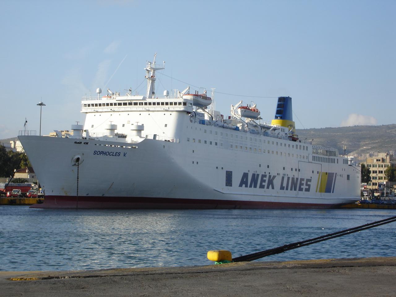 File ferry sofoklis venizelos jpg wikimedia commons for Mega express 2 piscine