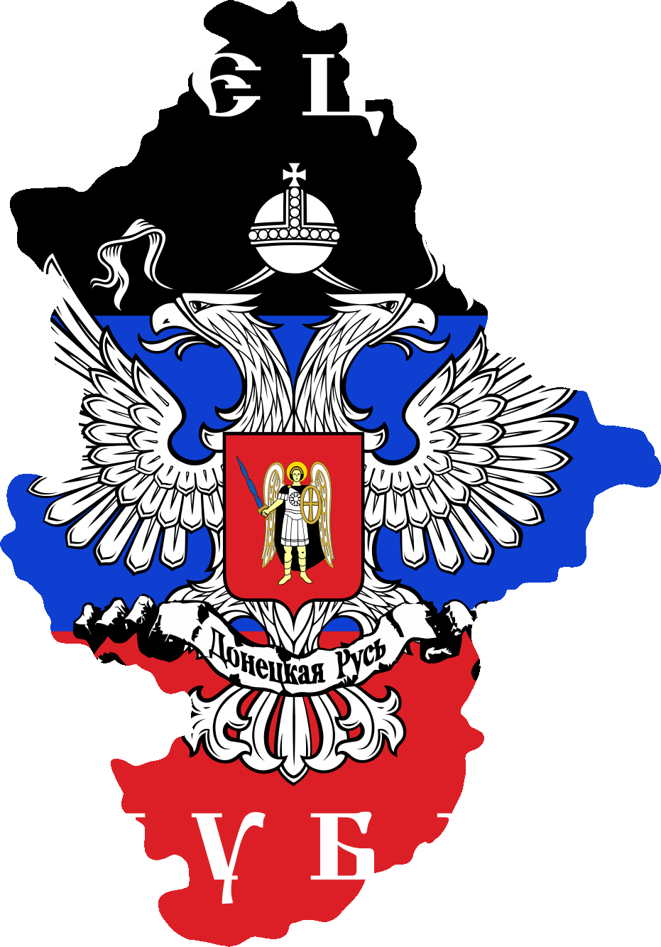 Opinions on Donetsk People's Republic