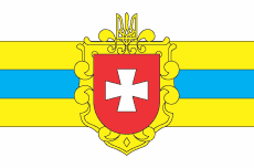 Flag of Rivne Oblast.png