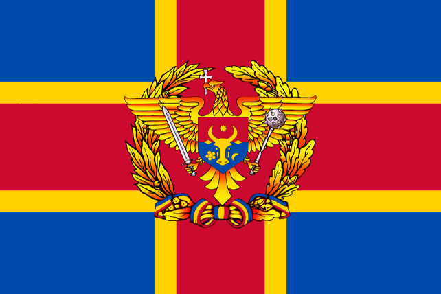 Податотека:Flag of the Armed Forces of Moldova.png