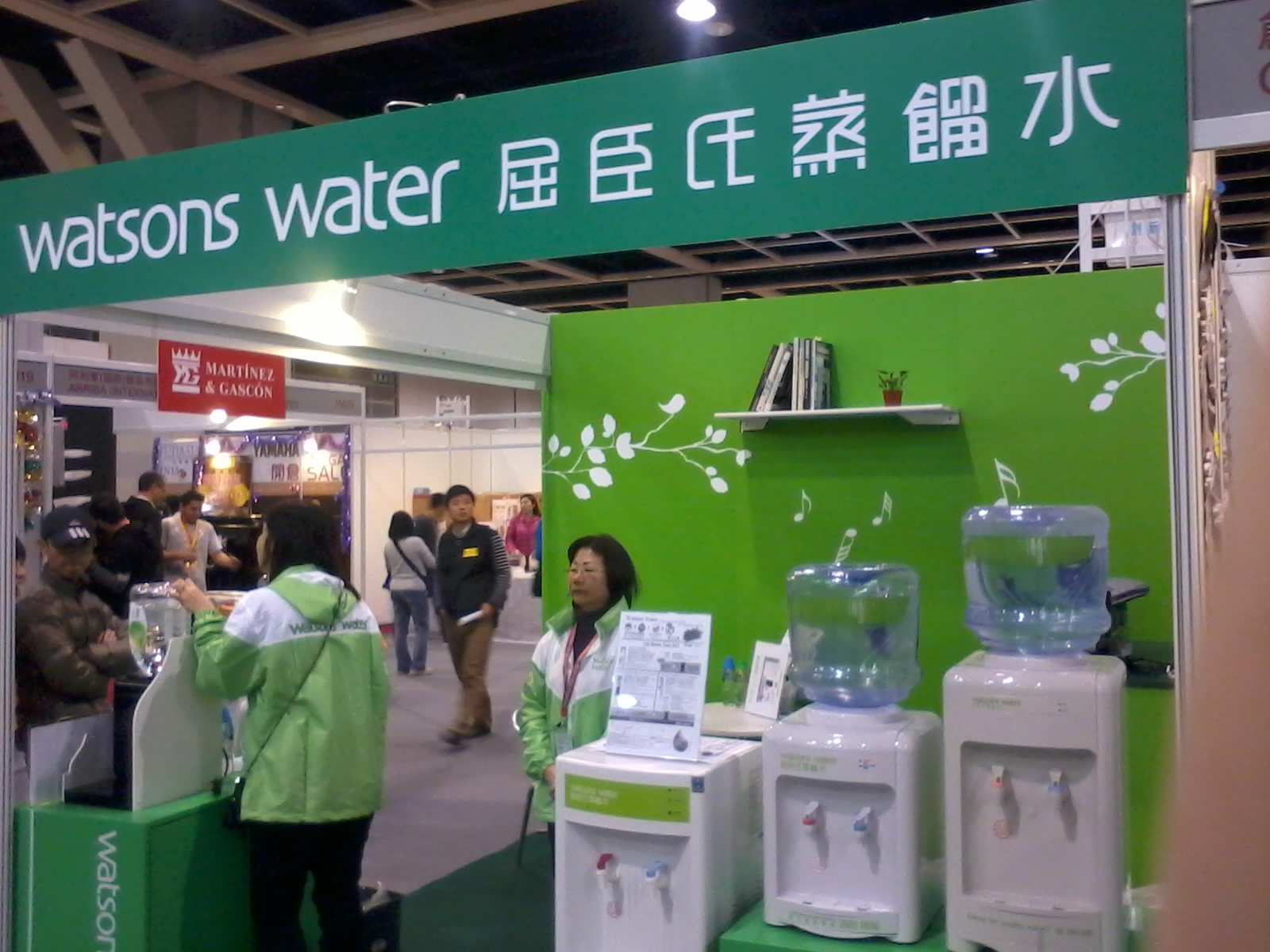 Exhibition Booth Rental Hong Kong : File hka hong kong asia exhibition th food festival