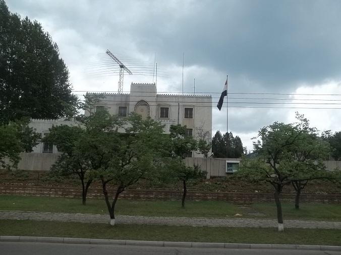 Berkas Iranian Embassy In Pyongyang Jpg Wikipedia Bahasa Indonesia Ensiklopedia Bebas