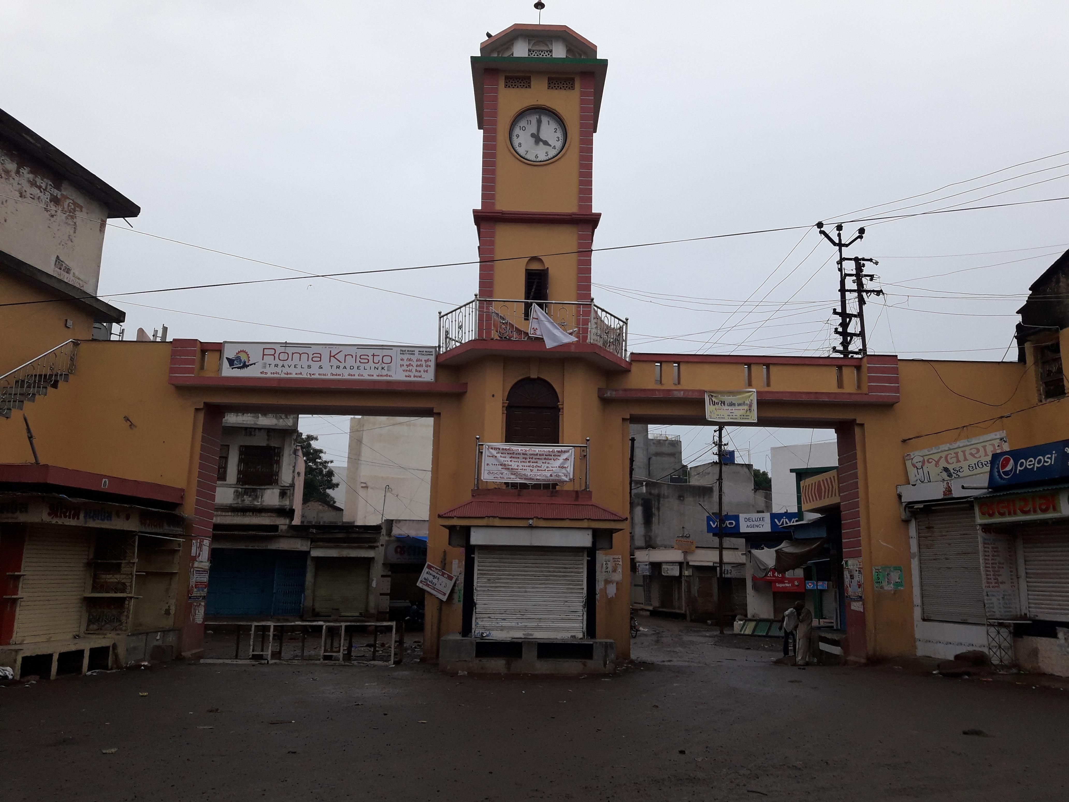 Jamkhambhaliya - Wikipedia