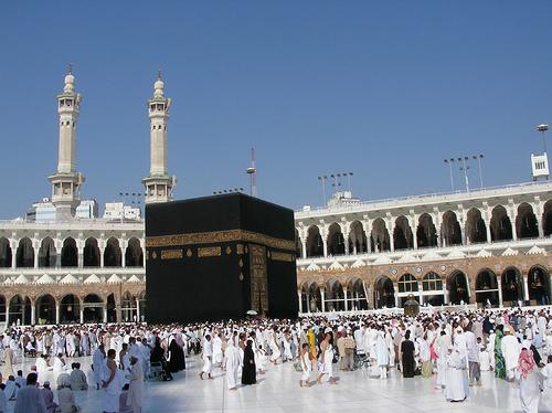 File:Kaaba, Mekka, Saudi-Arabien.jpg