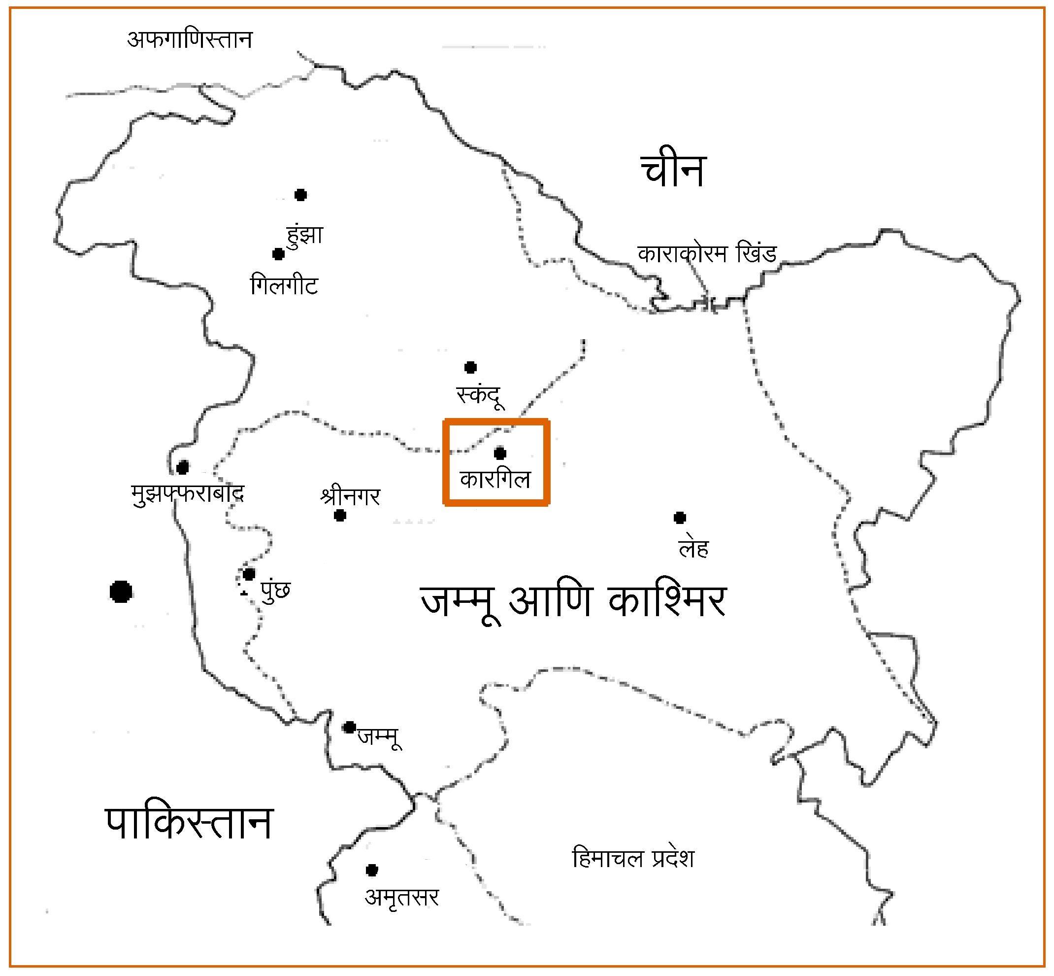 Jammu & Kashmir - History