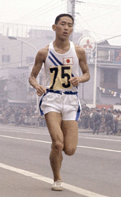 Kenji Kimihara in 1964