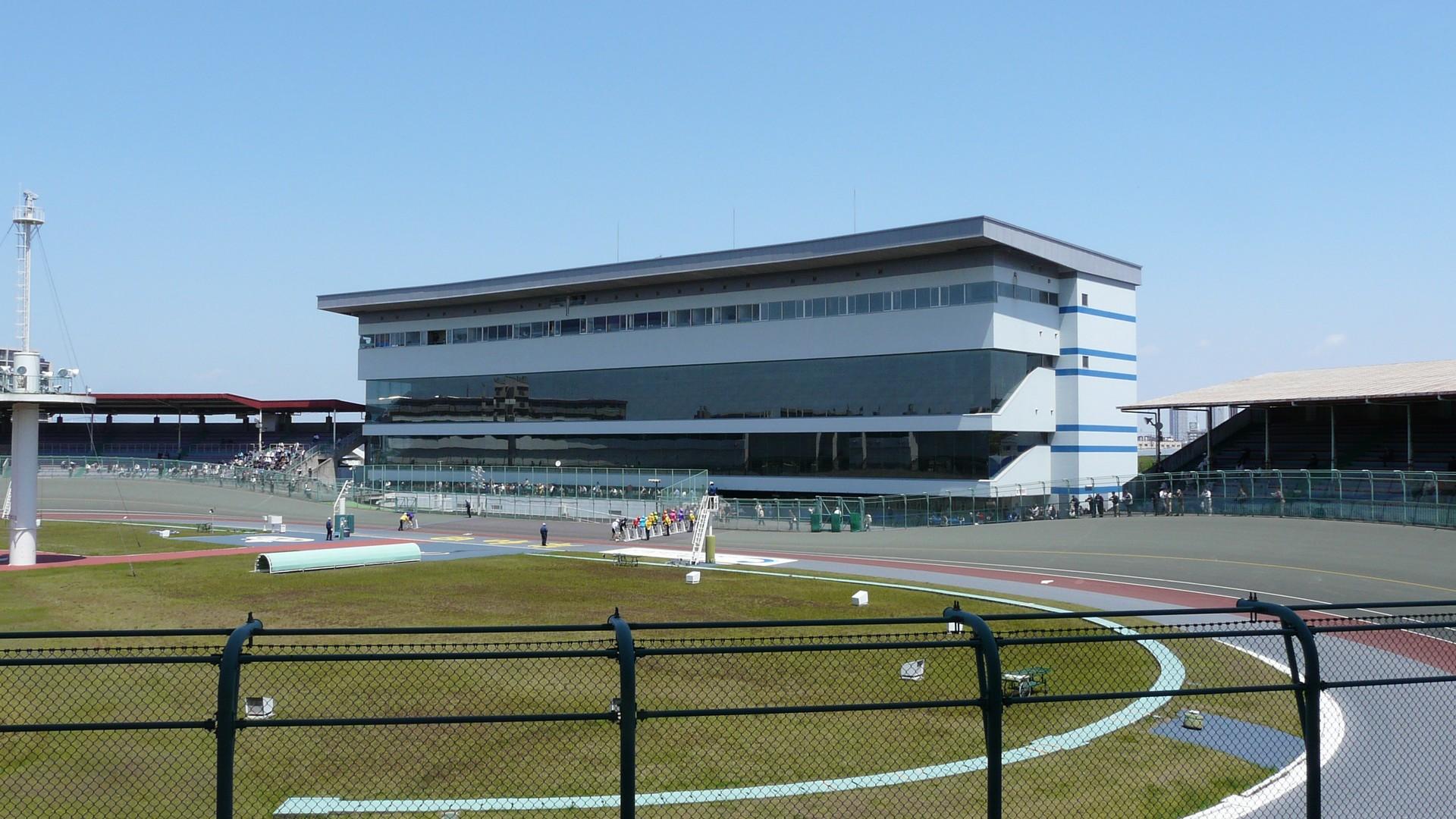 Image result for 岸和田競輪場スタンド