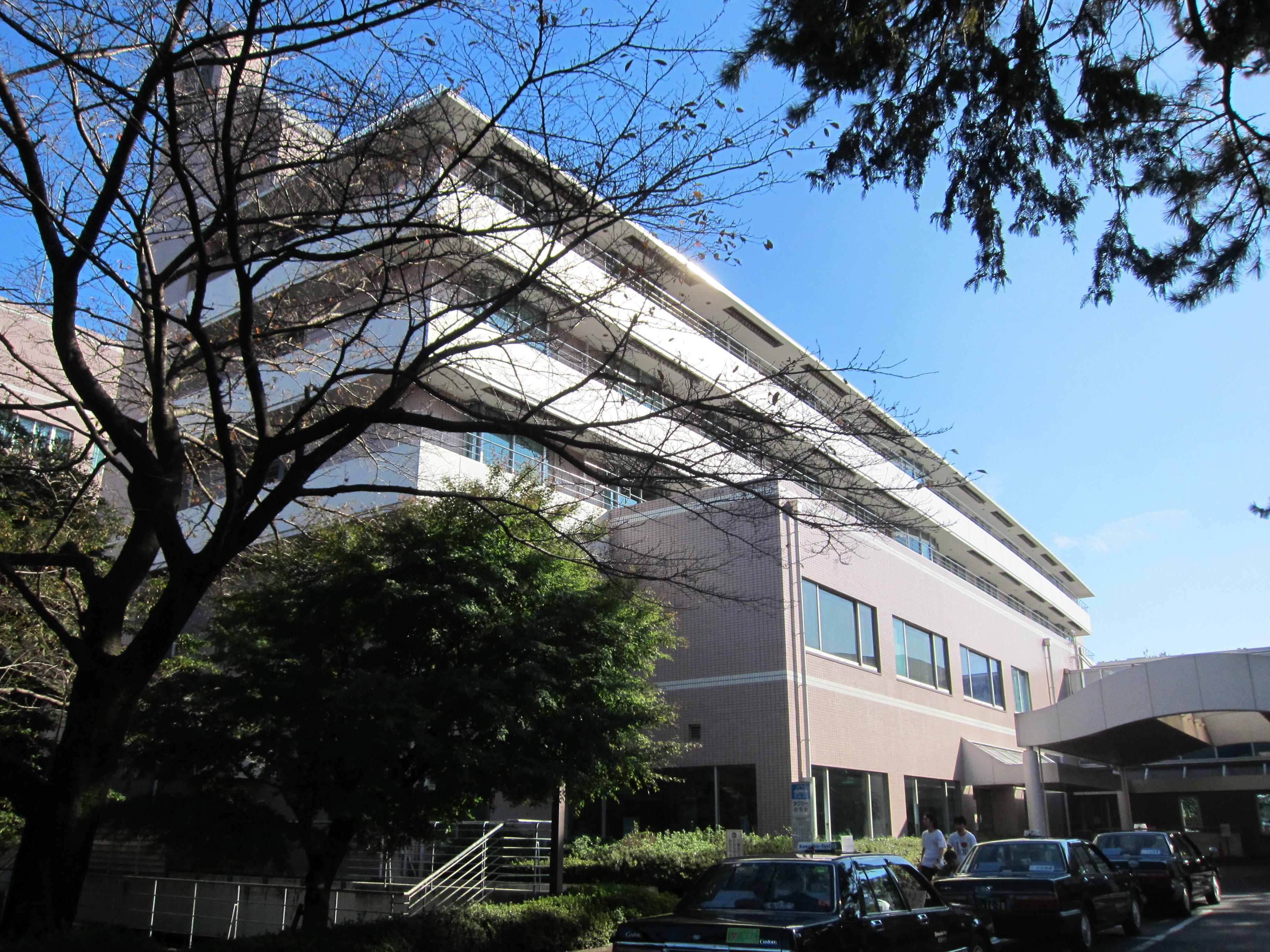 大学 コロナ 北里 病院