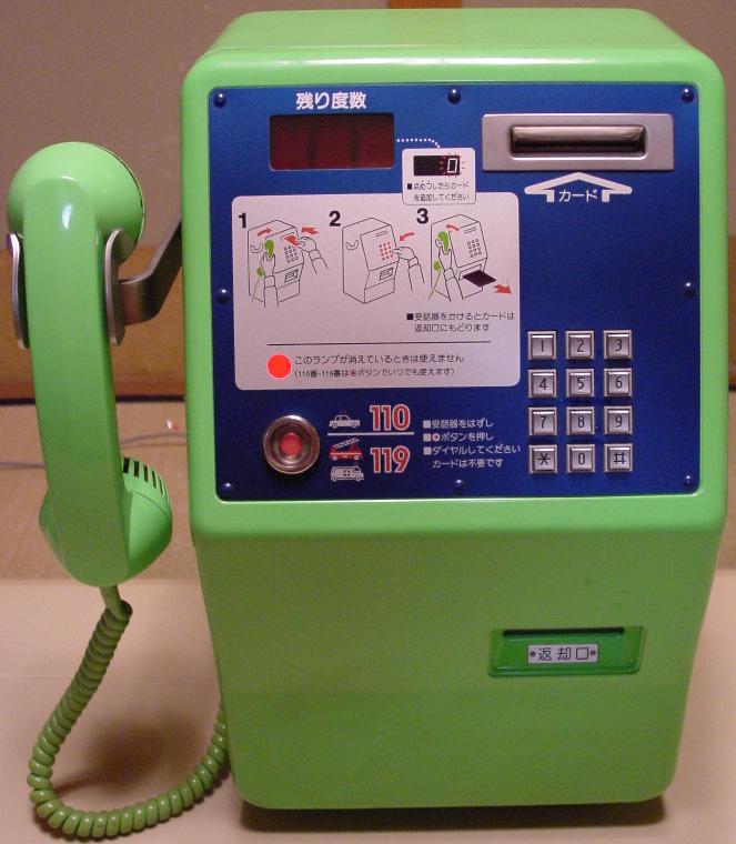 green machine mc history