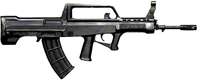 QBZ-95 ile ilgili görsel sonucu