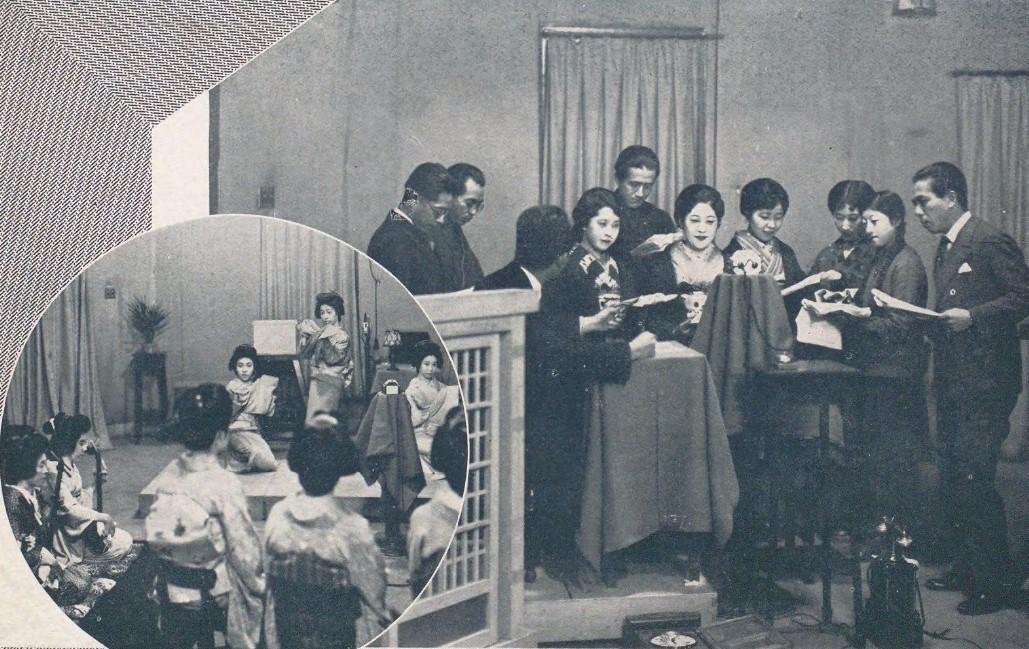 File:Radio broadcasting Tokyo jpg - Wikimedia Commons