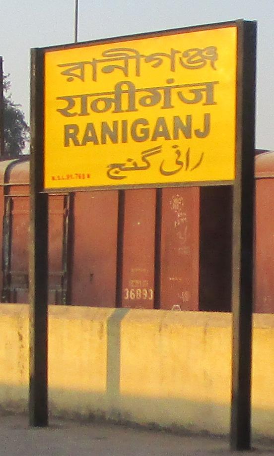 Raniganj Railway Station Wikipedia
